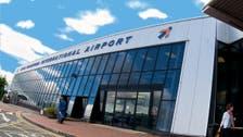 إغلاق مطار شمالي إنجلترا بسبب طرد مريب