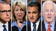 تعرف على المرشحين الأربعة لتولي منصب مدير الـ إف بي آي