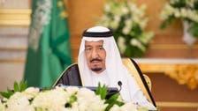 Saudi King Salman hopeful over 'historic' Muslim-US summit