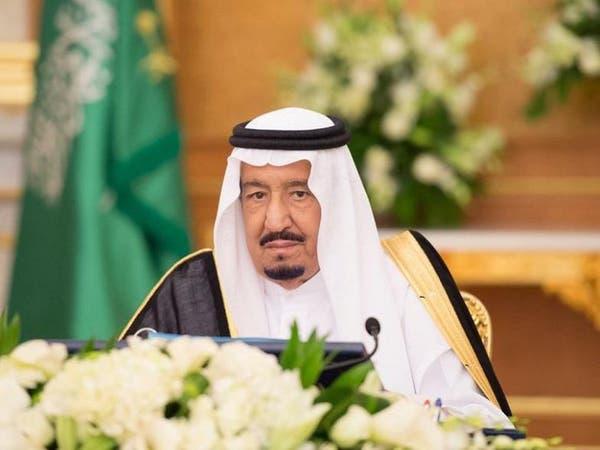 الملك سلمان: القمة السعودية - الأميركية تعزز الأمن