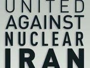 تحذير من عقد شركات عالمية وأميركية صفقات مع إيران