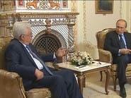تأكيد عربي على الالتزام بـ #المبادرة_العربية للسلام