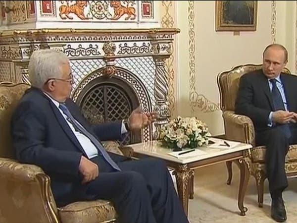 بعد لقاء عباس ترمب.. بيان ثلاثي عربي يدعم الحل الشامل