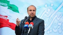 'Hardliners' win all 30 seats for Tehran, says Iran State TV, amid low turnout