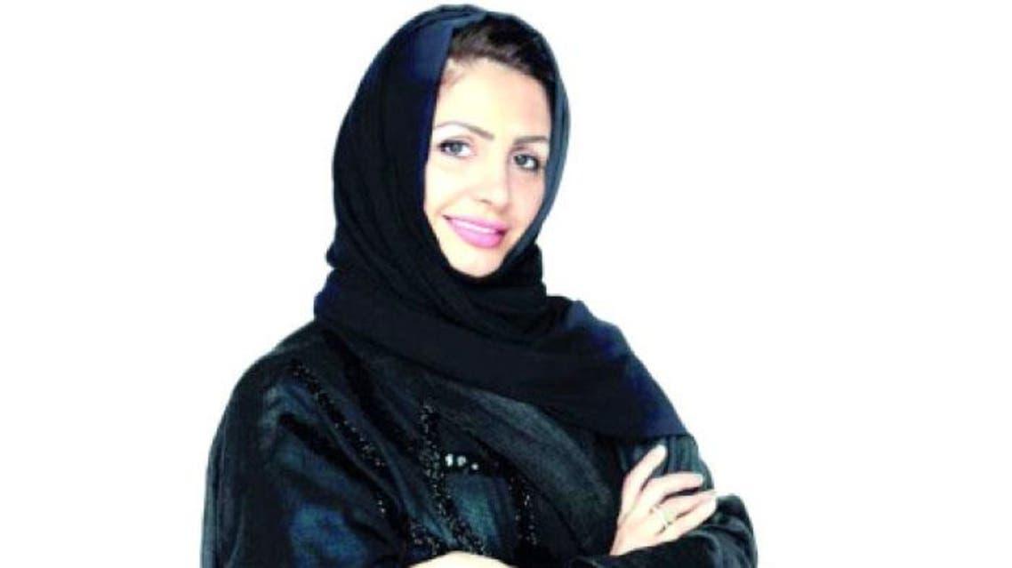 Hind Al-Zahid