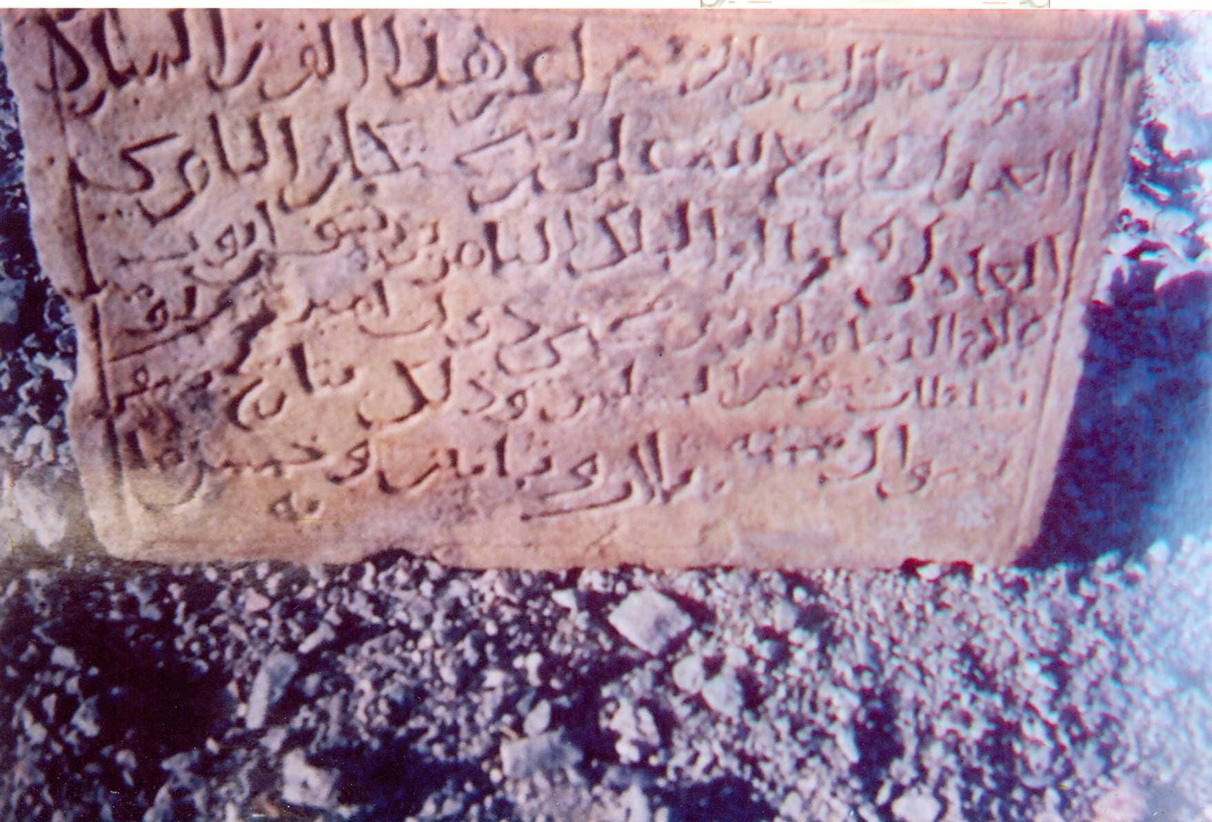 من قلعة صلاح الدين الأيوبي في سيناء