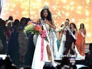 عالمة تتوج ملكة جمال أميركا للعام الثاني على التوالي