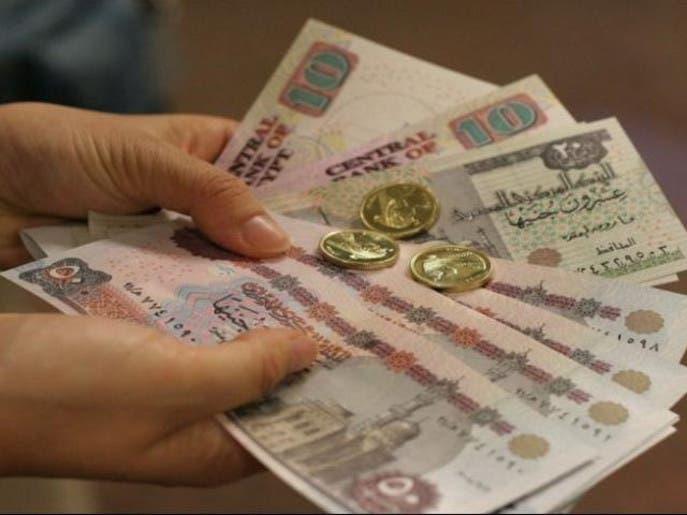 الجنيه المصري يتماسك.. عند هذا المستوى مقابل الدولار