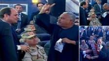 """المصري """"حمام"""" يخاطب الرئيس السيسي وينتزع 1000 فدان"""