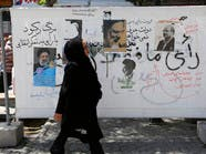 أكثر من 60 مخالفة قبل بدء الانتخابات الإيرانية