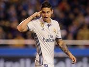 هل يرحل رودريغيز عن ريال مدريد؟