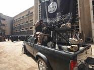 """""""نيويورك تايمز"""": MBC تحارب """"داعش"""" بمسلسل جديد"""