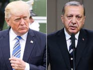 مصدر تركي: مكالمة ترمب وأردوغان لتبادل وجهات النظر