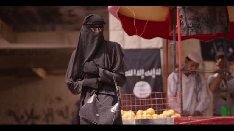 MBC challenges extremist ideology with new drama series on woman of