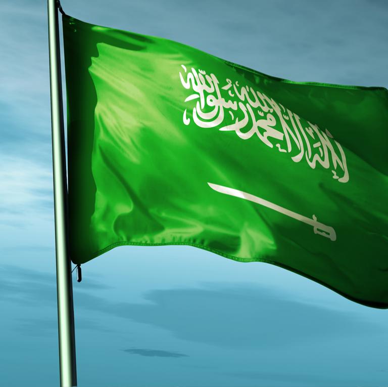 منتدى الرياض لمكافحة التطرف ومحاربة الإرهاب