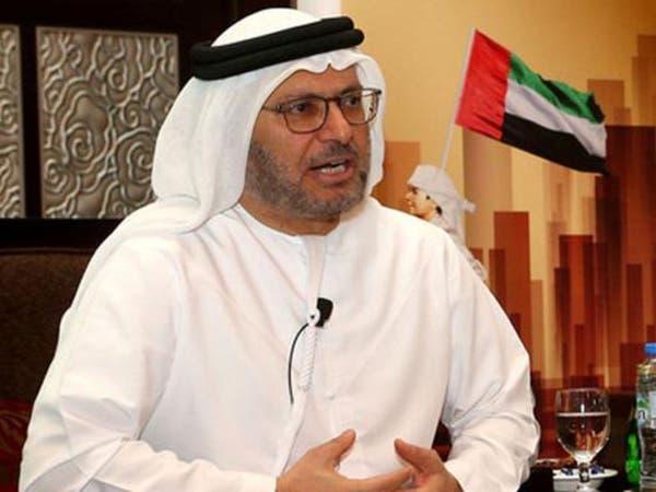 الإمارات: قائمة مطالب لقطر تتضمن وقف دعم الإرهاب