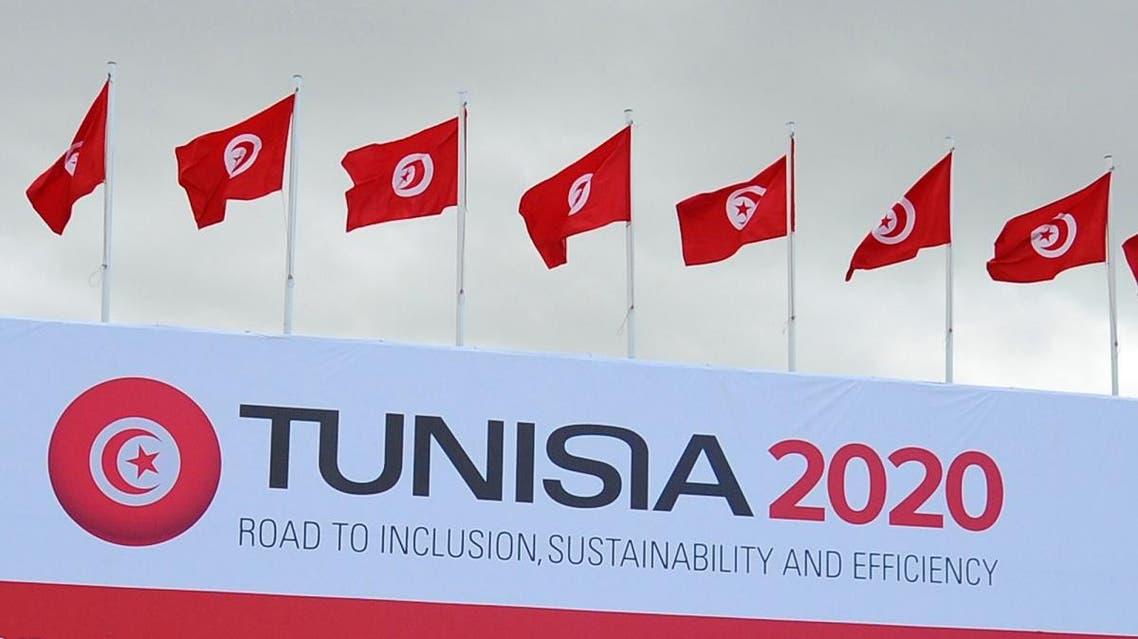 tunisia 2020 economy