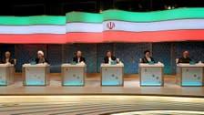 اتهامات باستخدام المخدرات لتمويل حملات انتخابية في إيران