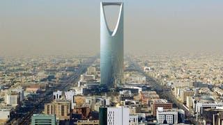 السماح للسوريين بإصدار إشعار عمل مؤقت في السعودية