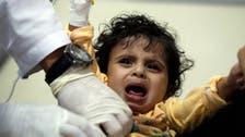 أزمات صحية تعود إلى الشرق الأوسط بعد اختفائها لعقود