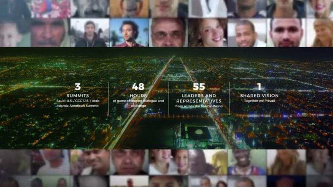 وبسایت عربستان سعودی
