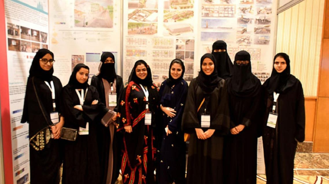 Young Saudi women delegates attending the First Saudi Conference for Smart Cities in Riyadh on Tuesday. (Courtesy: SPA)