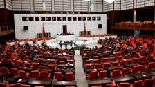 Turkish MPs elect judicial board under new Erdogan constitution