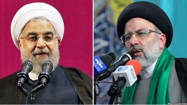 حملات مقاطعة ومخاوف من تزوير الانتخابات الإيرانية