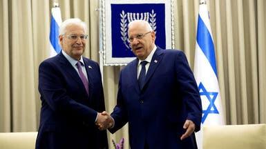 سفير أميركا لدى إسرائيل يكشف جوانب من رؤية ترمب للسلام
