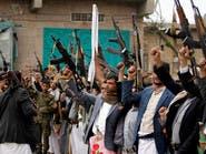 الحوثي ينتزع ثاني أكبر معسكر تابع لصالح في صنعاء