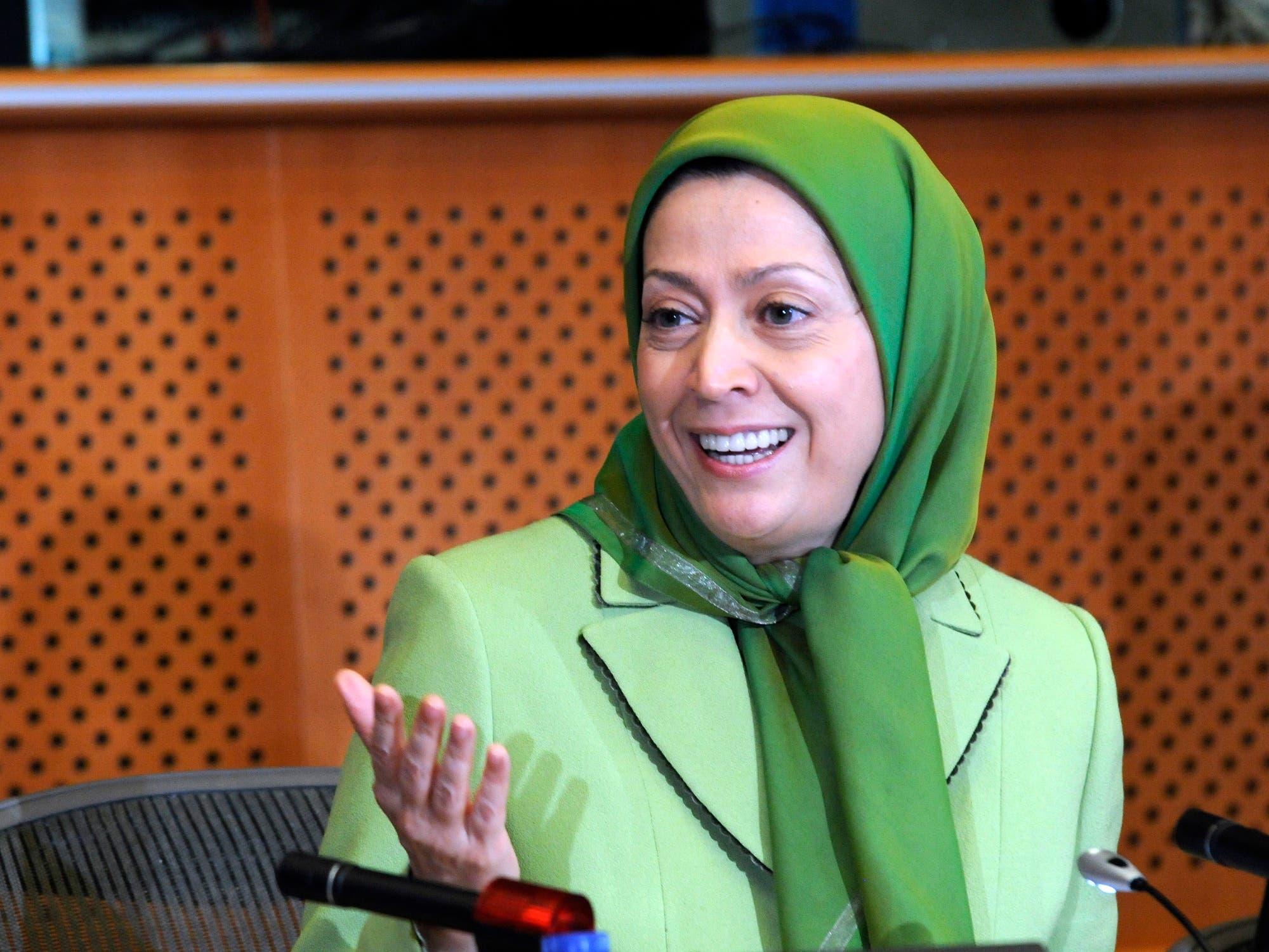 Maryam rajavi photo from AP