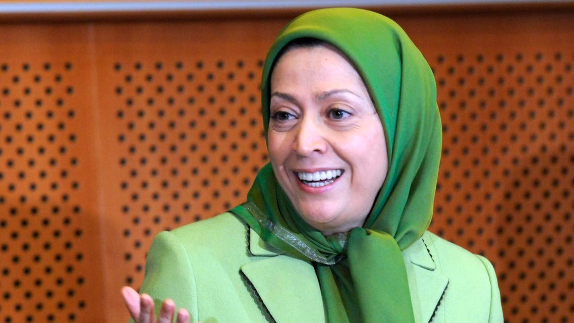 Maryam rajavi photo from AP