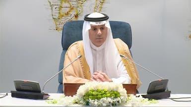 الجبير: ترمب اختار السعودية كأولى زياراته لمكانتها لديه