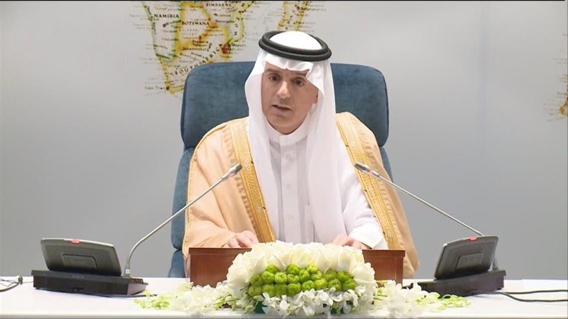 THUMBNAIL_ الجبير: زيارة ترمب للسعودية تشكل مرحلة جديدة من العلاقات مع العالم الإسلامي