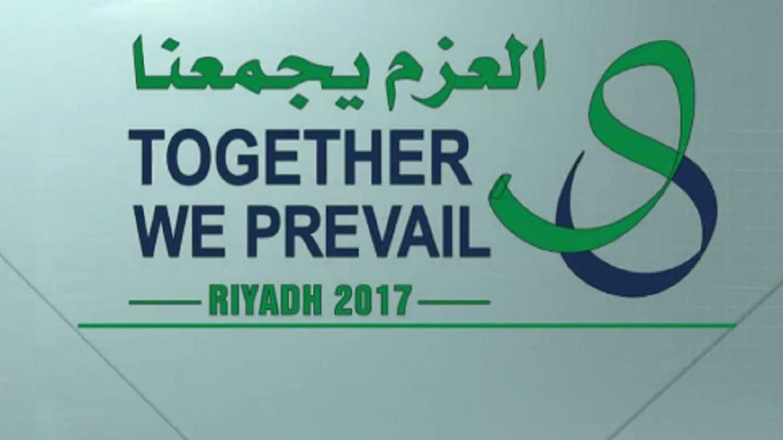 """In an unprecedented political event, Riyadh will host three summits on Saturday and Sunday, under the motto """"Together We prevail."""" (Supplied)"""