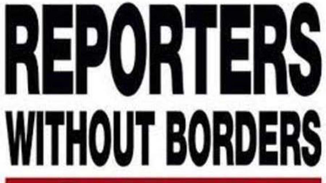 گزارشگران بدون مرز به ایران