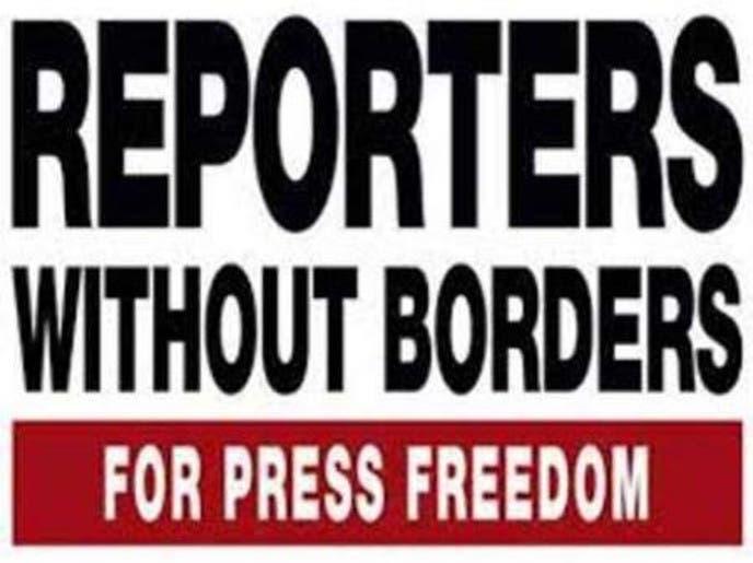 ایراز نگرانی گزارشگران بدونمرز از حکم اعدام روزنامهنگاران یمنی و ایرانی