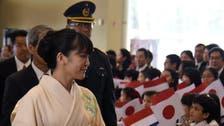 Japan's Princess Mako gives up royal status for love