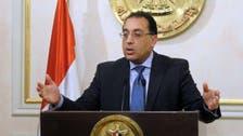 مصر تشكل لجنة دائمة للتعامل مع ملف حقوق الإنسان
