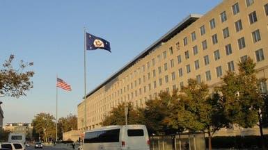 وزارت امور خارجه امريكا: تحريم هاى حقوق بشرى عليه ايران ادامه دارد