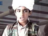 ما السر وراء وصف حمزة بن لادن للانتحاريين بالفدائيين؟