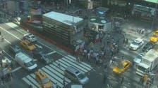 شرطة نيويورك: حادثة دهس تايمز سكوير ليست إرهابية