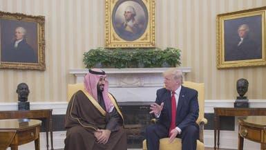 بعد لقاء محمد بن سلمان وترمب.. تحول تاريخي في العلاقات