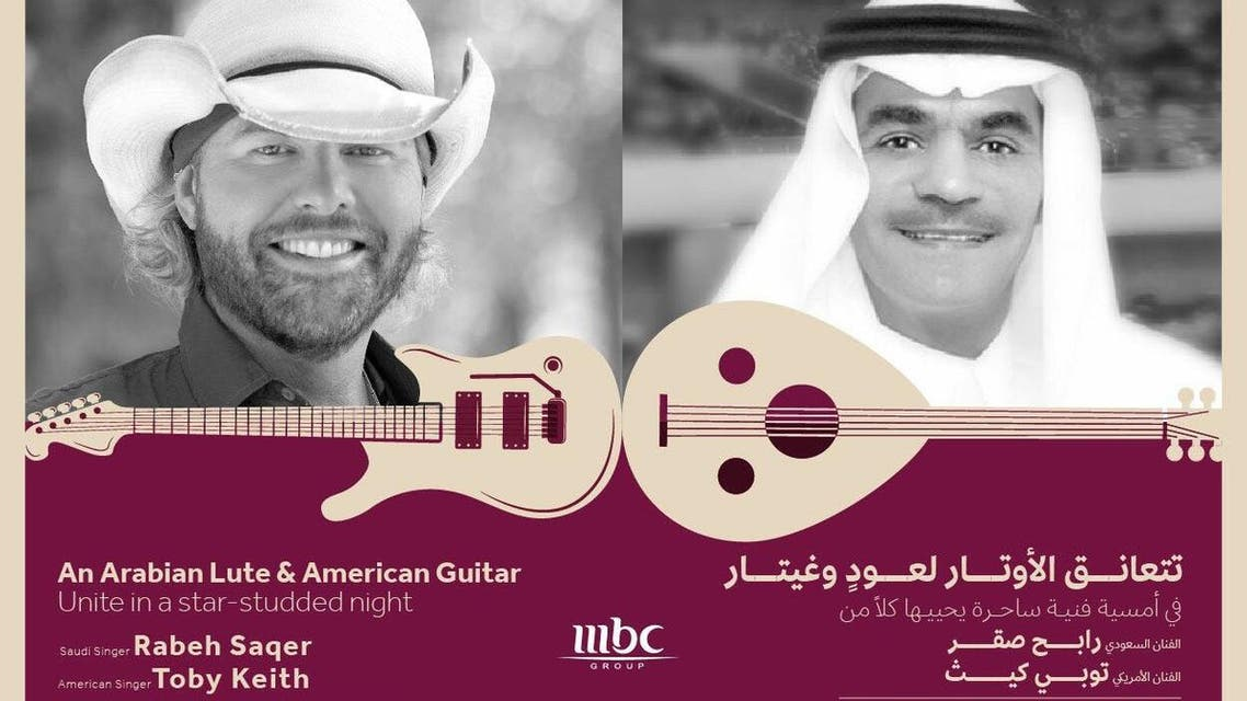Rabeh Sager and American Toby Keith
