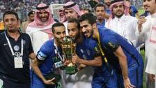 Al-Hilal win King Soccer Cup Championship vanquishing rivals Al-Ahli