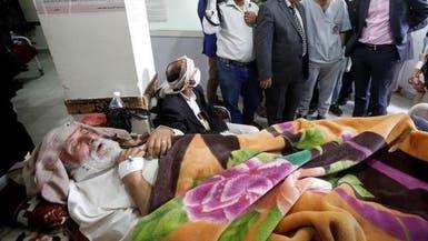 الصحة العالمية: ارتفاع مصابي الكوليرا باليمن لنصف مليون