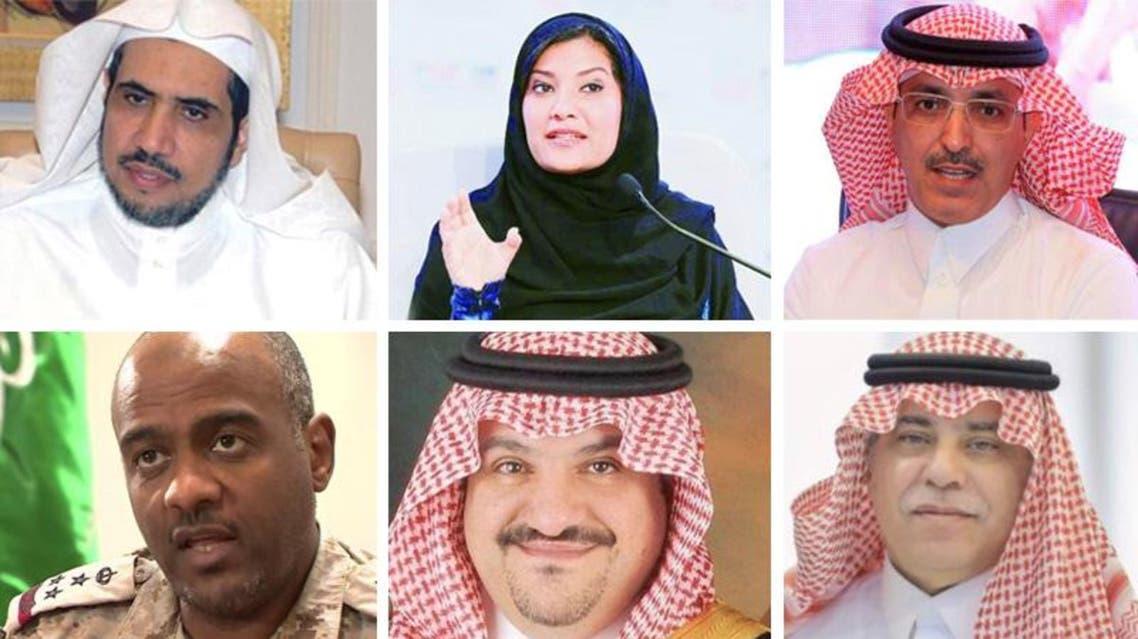 مسؤولون سعوديون