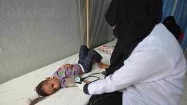 السعودية تقدم 33 مليون دولار لمكافحة الكوليرا في اليمن