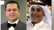 کویتی اور ایرانی تاجروں کےمشتبہ قاتل سربیا میں گرفتار