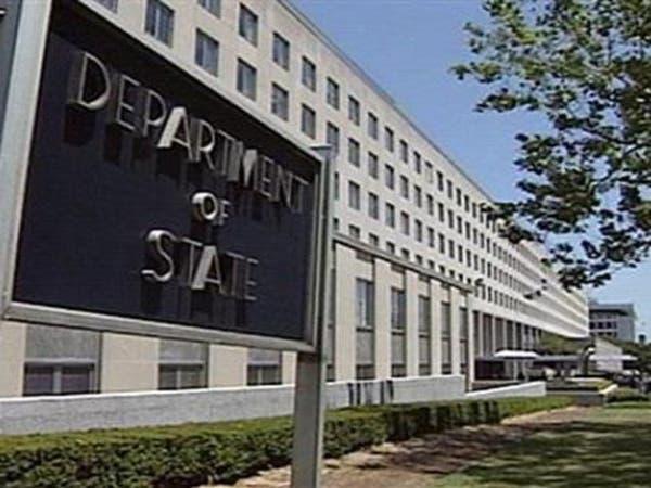 أميركا تحدث قائمة عقوبات منتهكي حقوق الإنسان في إيران